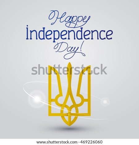 Happy Independence Day. Coat of Arms of Ukraine. Ukrainian trident