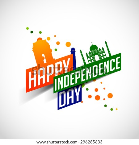 Independence day india stock images royalty free images for 15th august independence day decoration ideas
