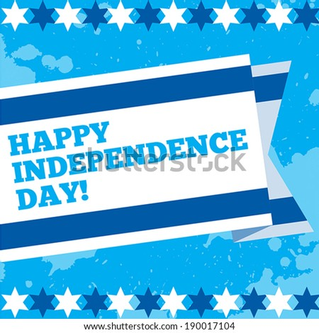 Happy independence day of Israel. - stock vector