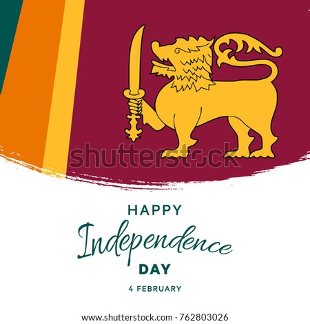 independence day of sri lanka essay Eminent personalities of sri lanka have made hallmark contributions in sri lanka's growth and prosperity in various fields like politics, science, literature and sports the national heroes of sri lanka have always been an integral part of the country's history in ways more than one.