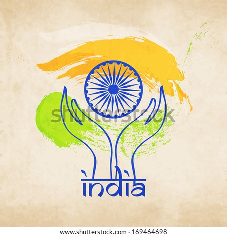 Happy Indian Republic Day concept with Ashoka Wheel protected by a female hands on grungy background.  - stock vector