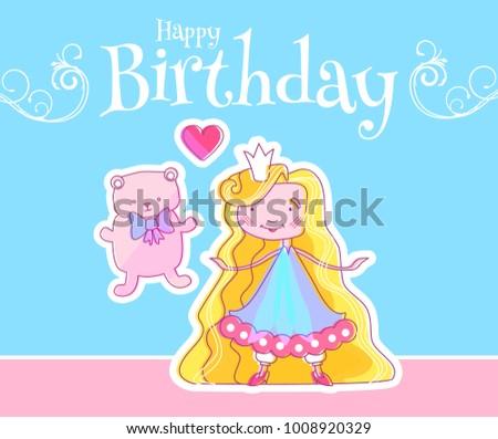 Happy Little Princess Birthday Card Template Stock Vector 1008920329