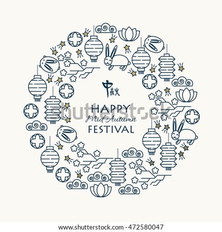 Happy Mid Autumn Festival design with Festival symbols. Vector illustration. Chuseok translation: Happy Mid Autumn Festival