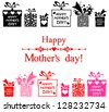 Happy Mother's Day! Celebration background with gift boxes and place for your text. Vector Illustration - stock vector