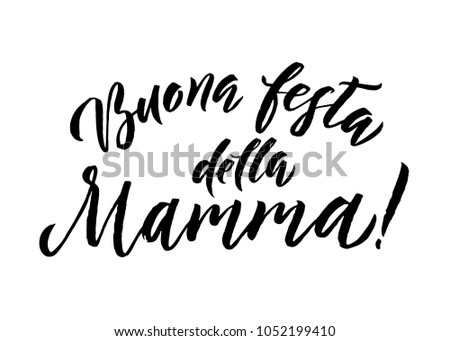 Happy mothers day french greeting card stock vector 1052199410 happy mothers day french greeting card black hand calligraphy inscription lettering illustration m4hsunfo