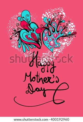 Happy Mother's Day, Greeting Card Design - stock vector