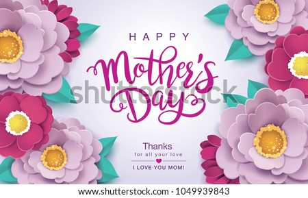 Happy mothers day greeting card beautiful stock vector 1049939843 happy mothers day greeting card with beautiful blossom flowers m4hsunfo