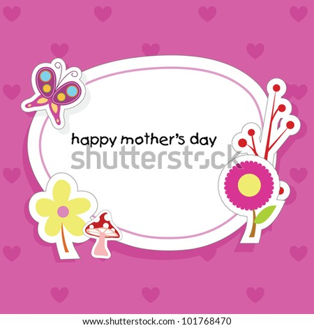 Mothers Day Card Invitation Background Banners Vector – Mothers Day Invitation Cards