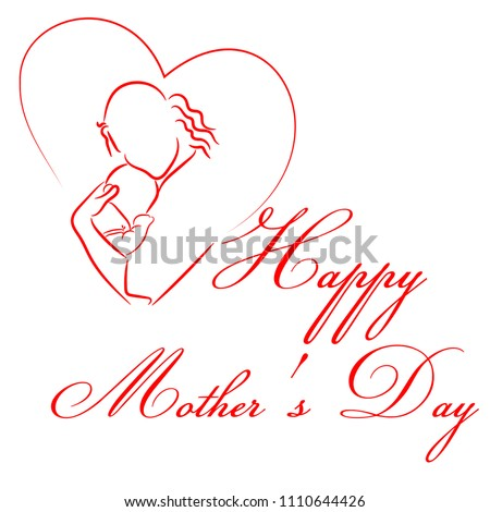 happy mothers day quote mom baby stock vector royalty free