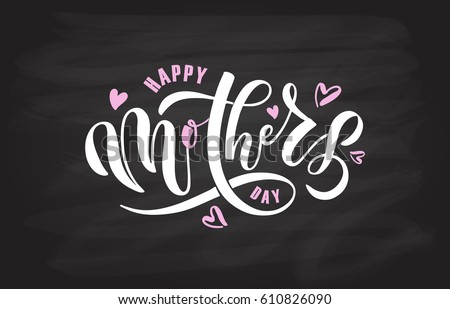 Happy mothers day text celebration badge stock vector 610826090