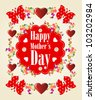 Happy Mothers day butterfly and heart background. Vector file layered for easy manipulation and custom coloring. - stock vector
