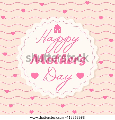 Happy mothers day card template. Vector decoration, banner, poster  - stock vector