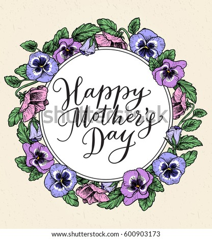 Happy Mothers Day Card Text Frame Stock Vector (2018) 600903173 ...