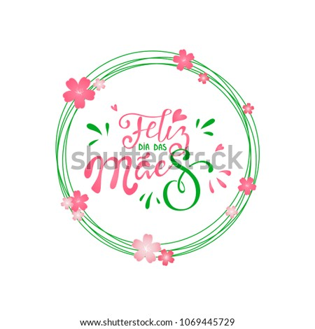 Happy mothers day brazilian portuguese greeting stock vector happy mothers day in brazilian portuguese greeting card with typographic design lettering m4hsunfo