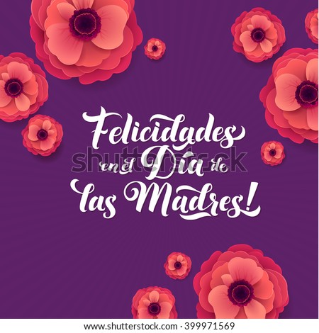 happy mothers day spanish greeting card stock vector royalty free