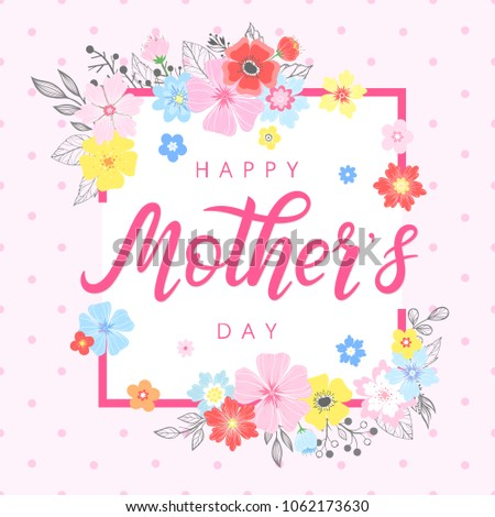 Happy mothers day typography happy mothers day stock vector royalty happy mothers day typographyhappy mothers day hand drawn lettering with floral elements m4hsunfo