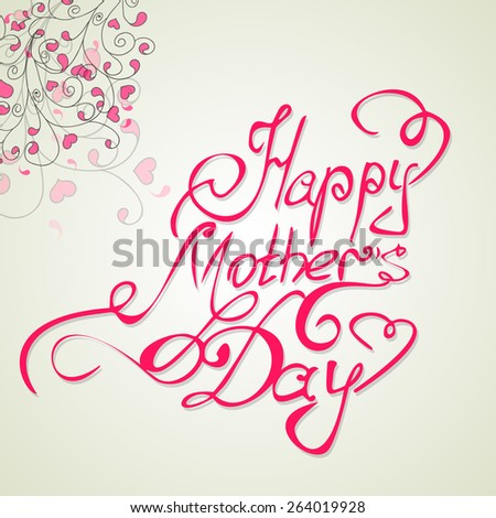 Happy Mothers's Day vintage lettering background - stock vector