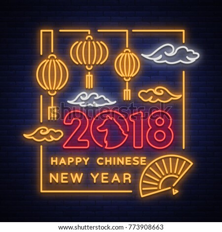 Happy new chinese year 2018 neon stock vector 773908663 shutterstock neon sign bright poster glowing banner night stopboris Choice Image