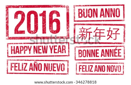 Happy New Year and 2016 in stamps ink - stock vector