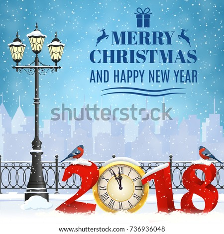 happy new year and merry christmas winter cityscape with luminous street lantern snow flakes
