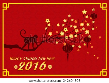 Happy new year 2016 card is  lanterns , monkey and tree  - stock vector