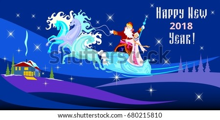 Happy new year 2018 card russian stock vector 680215810 shutterstock happy new year 2018 card the russian santa claus flies on sledge over the field m4hsunfo Image collections