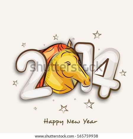 Happy New Year 2014 celebration flyer, banner, poster or invitation