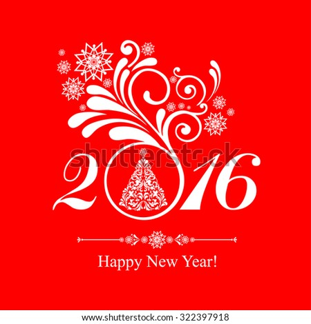Happy new year 2016! Celebration red background with Christmas tree and place for your text. Vector Illustration - stock vector