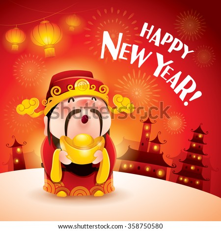 Happy New Year! Chinese God of Wealth. Translation: Good fortune. - stock vector