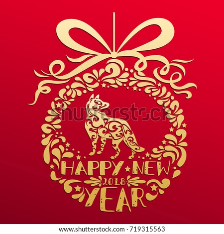 Happy New Year 2018 Chinese Oriental Stock Vector Hd Royalty Free