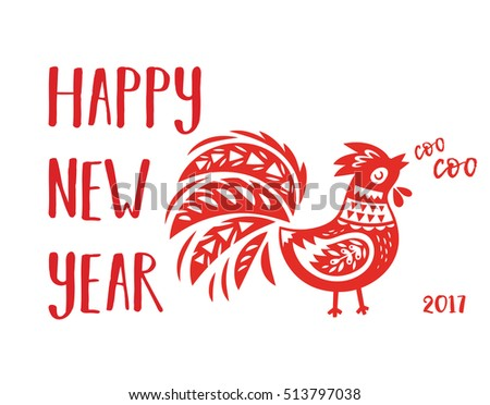 Happy New Year. Chinese zodiac rooster card. Red paper cut rooster zodiac symbol