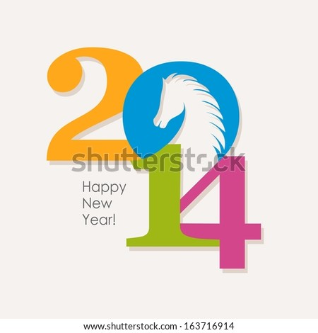Happy New Year 2014 colorful celebration concept with Chinese symbol of the horse. Vector card - stock vector