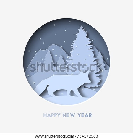 happy new year 3 d layered paper stock vector royalty free