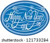 happy new year design (happy new year greeting card or background, happy new year label) - stock vector