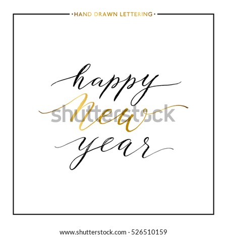 Happy New Year Gold Text Isolated Stock Vector
