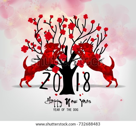 Happy new year 2018 greeting card stock vector 732688483 shutterstock happy new year 2018 greeting card and chinese new year of the dog cherry blossom m4hsunfo