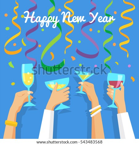 Happy New Year greeting card with people toasting champagne, confetti and streamers, vector illustration