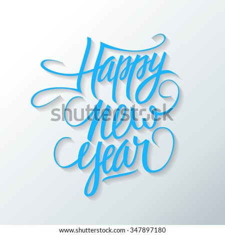 Happy new year hand drawn text design. Greeting card. Vector illustration. - stock vector