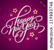 HAPPY NEW YEAR hand lettering -- handmade calligraphy, vector (eps8) - stock