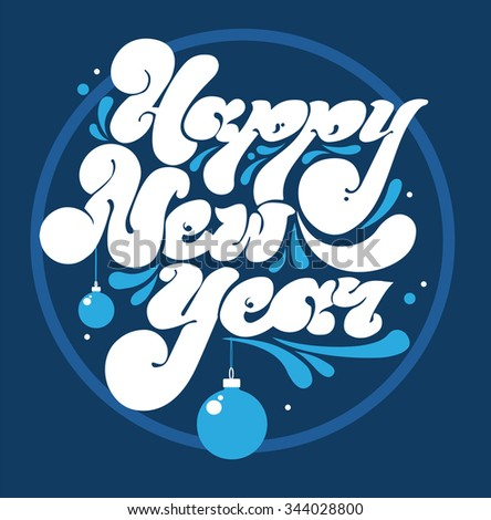 Happy new year lettering design. Artistic hand drawn typographic inscriptions for your cards, prints and posters. - stock vector
