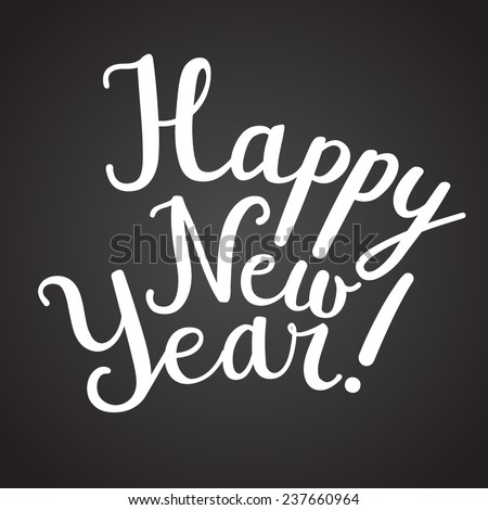 happy new year simple text - stock vector