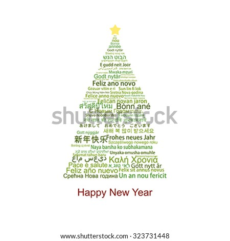 Happy New Year Tag Cloud shaped as a Christmas tree - stock vector