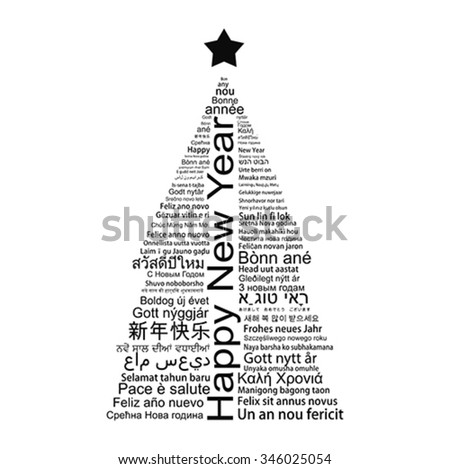 Happy New Year Tag Cloud shaped as a Christmas tree