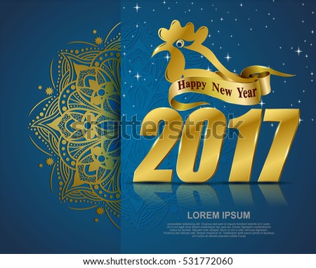 Happy New Year 2017 text design. Vector greeting illustration with golden numbers and mandala gold