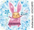 Happy New Year theme: Vector card with cute little rabbit girl celebrating New Year, holding flower and 2011 sign. Swirl background with snowflakes. - stock vector