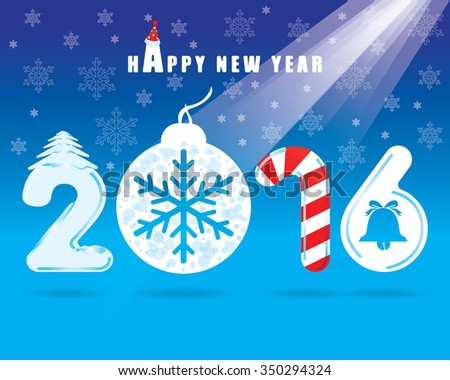 Happy new year 2016 vector.