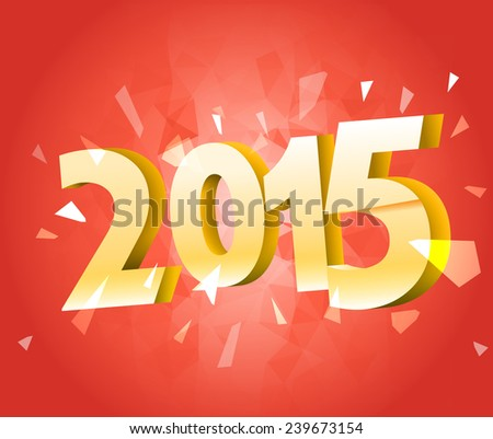 Happy new 2015 year. Vector banner with red ribbon