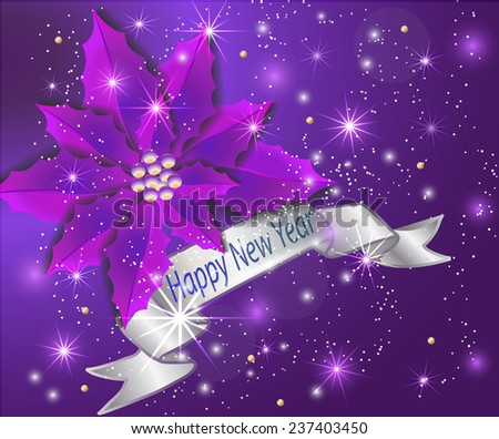 Happy New Year - 2015, Vector colorful background