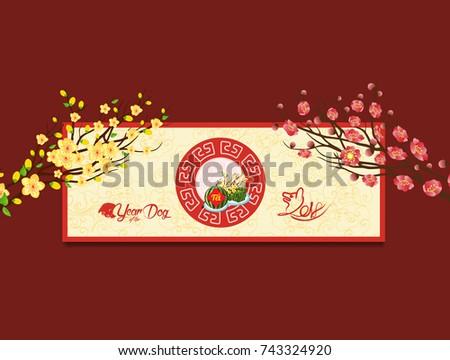 Happy new year vietnamese new year stock vector 743324920 shutterstock happy new year vietnamese new year translation tet lunar m4hsunfo