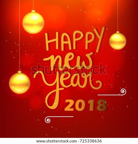Happy New Year Wallpaper Design